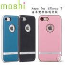 【A Shop】 Moshi Napa ...