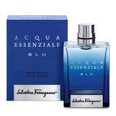 Salvatore Ferragamo 湛藍之水男性淡香水 50ml  《Belle倍莉小舖》
