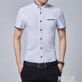 男士短袖襯衫立領韓版修身寸衫襯衣白色純棉2019新款休閒半袖免燙 藍嵐