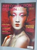 【書寶二手書T1/雜誌期刊_QNI】藝術收藏+設計_2012/2