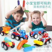 兒童磁力玩具車男孩小汽車寶寶小車工程車1-2-3-4歲0飛機吊車套裝 韓慕精品