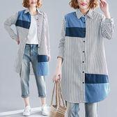 直條拼接色塊長版襯衫上衣-中大尺碼 獨具衣格