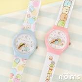 日貨J-axis SX-V10角落小夥伴兒童塑膠手錶- Norns 腕錶 日本進口正版 卡通童錶