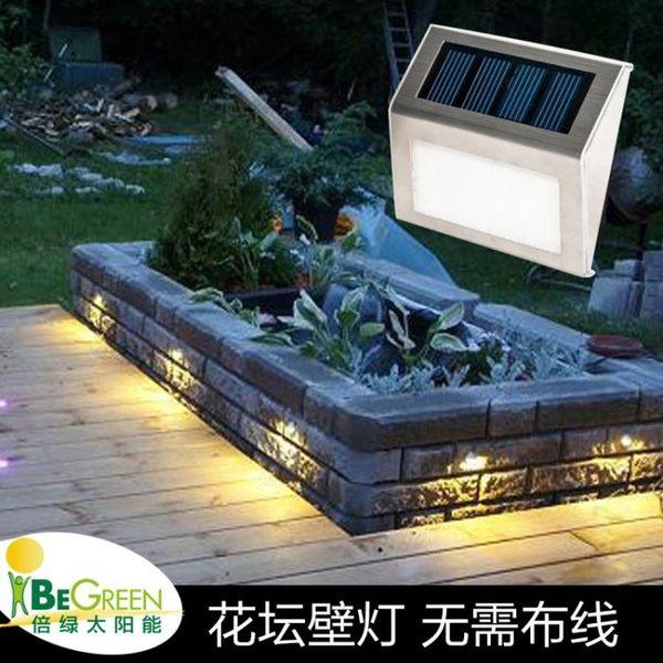 太陽能戶外庭院燈家用花園別墅裝飾路燈鄉村院子樓梯地燈圍墻壁燈