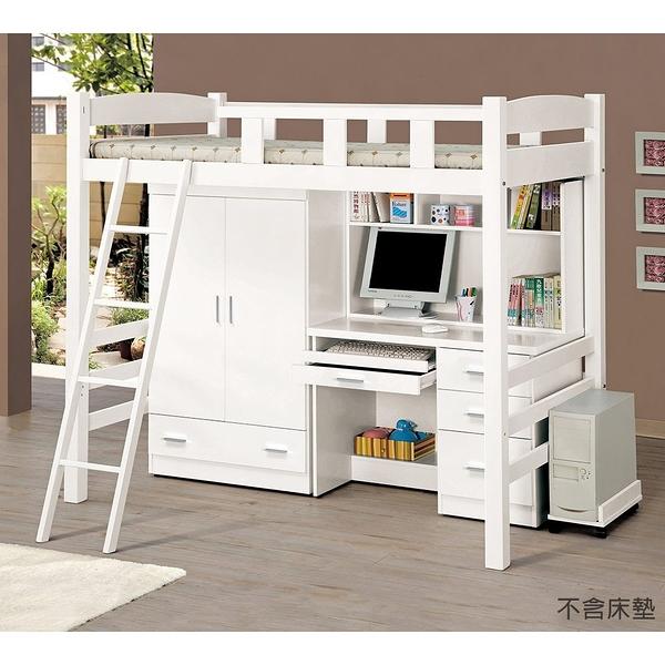 【森可家居】貝莎3.8尺白色多功能挑高組合床(全組) 8CM689-1 含衣櫃 書桌 高架床