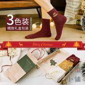 聖誕襪子女中筒襪保暖日系可愛聖誕節禮盒地板襪【南風小舖】