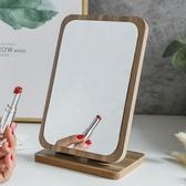 化妝鏡 木質臺式化妝鏡子女可立折疊單面梳妝鏡學生便攜宿舍桌面鏡大號小【快速出貨八五折】