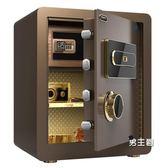 保險箱保險箱家用防盜全鋼 指紋保險櫃辦公密碼XW