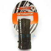 *阿亮單車*MAXXIS馬吉斯外胎,700X23C,公路車可折胎,黑色,DETONATOR《A23-558》