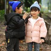 兒童羽絨服男女童加厚短款外套寶寶保暖棉衣蝙蝠袖 後街五號
