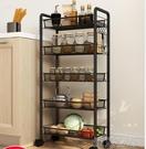餐車廚房置物架落地多層小推車置物架蔬菜架...