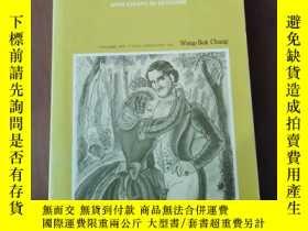 二手書博民逛書店The罕見Scarlet Letter with essays in criticism(英文原版)Y5375