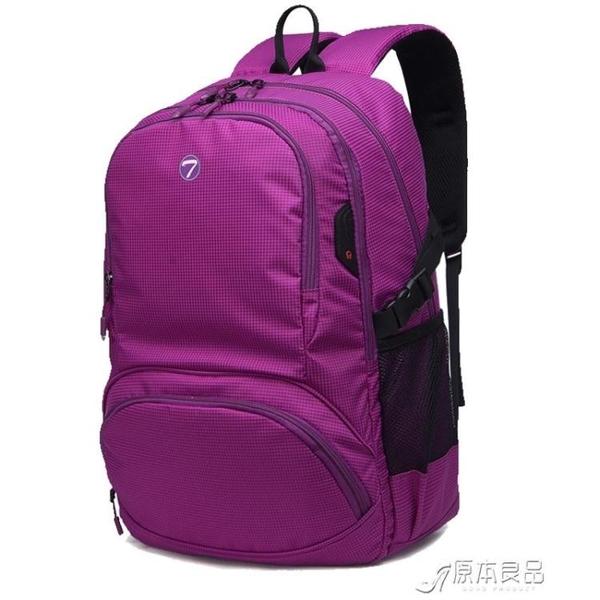 小學生書包女大容量旅行雙肩包男戶外電腦背包韓版輕便防水登山包【快出】