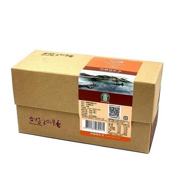 【南紡購物中心】【魚池鄉農會】精選阿薩姆紅茶-24包/盒x3盒組