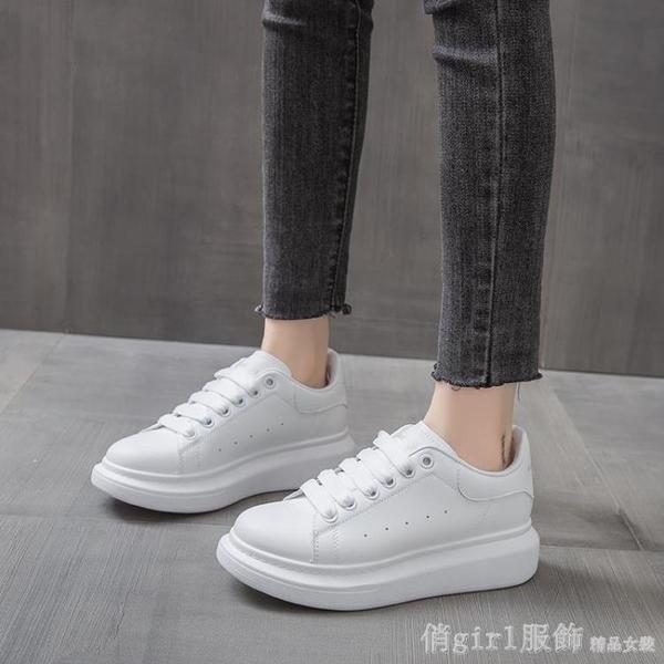 平底鞋 厚底小白鞋女氣墊2020年新款秋季百搭內增高帆布運動加絨ins潮鞋 開春特惠