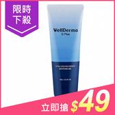 韓國 WellDerma 夢蝸 透潤舒緩凝膠(120g)【小三美日】原價$59