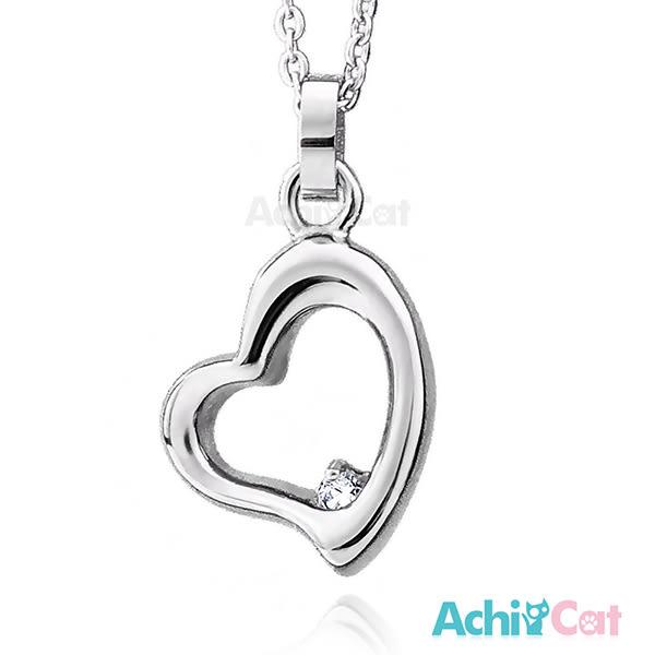 鋼項鍊 AchiCat 珠寶白鋼 時尚愛心