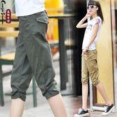 韓版大碼休閒牛仔七分褲女 寬鬆顯瘦哈倫學生7分中褲短褲  極有家