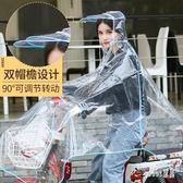 雨衣 透明雨衣成人騎行摩托車雨披男女款電動自行車女士韓版時尚電瓶車 df10005【Sweet家居】