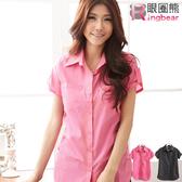 長版襯衫--活力滿分袖釦設計下擺抓皺點點口袋長版襯衫(黑.桃M-2L)-H106眼圈熊中大尺碼◎