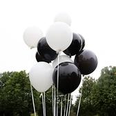 降價兩天 黑色氣球白色氣球 50個裝結婚婚禮裝飾用品婚房派對拍攝生日佈置