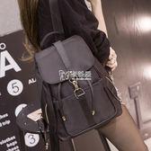 新款潮韓版時尚牛津布尼龍帆布百搭休閒學院風雙肩包女小背包   卡菲婭