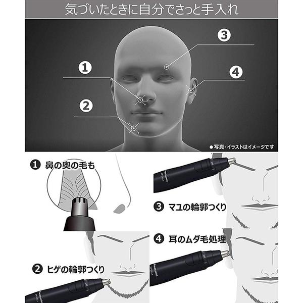 ※2020最新款 日本製 Panasonic 國際牌 ER-GN11 GN10輕巧型鼻毛修剪器 電動鼻毛修剪器 電動鼻毛刀