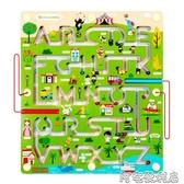 (快出)韓國goryeobaby運筆磁性動物農場迷宮走珠親子遊戲益智玩具