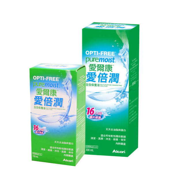 [魔法宅急便]愛爾康隱形眼鏡藥水 愛倍潤潤澤保養液 60ML