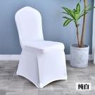 椅套 彈力椅套罩酒店餐廳宴會婚慶通用座椅定做凳白色餐椅飯店專用椅背