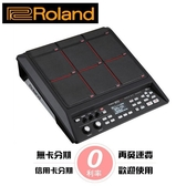 [唐尼樂器] Roland SPD-SX Sampling Pad 爵士鼓 電子鼓 取樣 打擊板