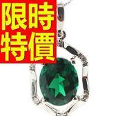 祖母綠寶石 項鍊+墜子925純銀別緻個性-8.5克拉生日情人節禮物飾品53be23【巴黎精品】