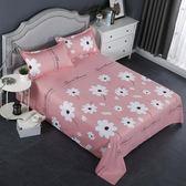 床單單件單人床被單學生宿舍上下鋪1.2米1.5雙人1.8棉2.0m床2.3【雙12限時8折】