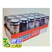 [COSCO代購]  W206346 崇德發黑麥汁 500毫升 X 18入