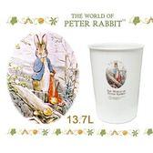【クロワッサン科羅沙】Peter Rabbit~ 經典比得兔圓形垃圾桶大 13.7L 9103