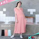 【HC4933】哺乳衣V領半開釦絲質棉洋裝