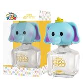 Disney Tsum Tsum DUMBO 小飛象淡香水 50ml