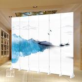 中興現代中式屏風隔斷時尚簡約客廳行動折疊玄關臥室防水布藝折屏igo 【Pink Q】