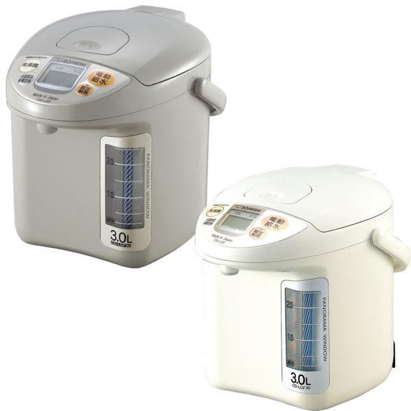 象印 Zojirushi 3公升 微電腦電動熱水瓶 CD-LGF30(免運費)