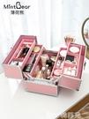 化妝箱 清倉MintBear 薄荷熊 專業化妝箱 美甲箱 紋繡工具箱 跟妝化妝箱 MKS韓菲兒