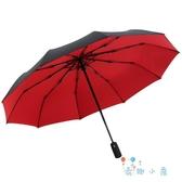 雙層全自動雨傘折疊男女折傘雙人大號晴雨兩用摺疊傘【奇趣小屋】