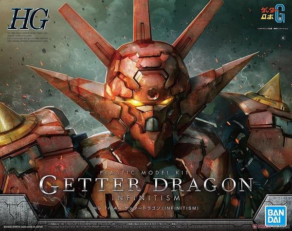 組裝模型 HG 1/144 蓋特機器人G 蓋特龍INFINITISM 超級機器人大戰 TOYeGO 玩具e哥