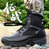 夏季登山鞋16陸戰軍靴男超輕特種兵透氣減震CS作戰靴減震17式戰術靴沙漠靴LXY1877【野之旅】