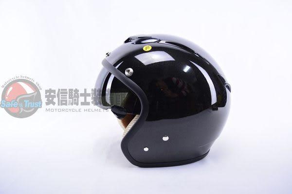 [中壢安信]ZEUS瑞獅安全帽 ZS-381C ZS381C 黑 復古安全帽 內附遮陽墨片