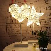 LED柔光小夜燈立體星星愛心臺燈ins少女房間裝飾擺設  朵拉朵衣櫥