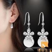 耳環女氣質韓國珍珠耳墜流蘇長款個性簡約水晶耳釘【慢客生活】