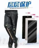 電動機車護膝男騎車防風加厚防寒保暖機車騎行護具護腿女 黛尼時尚精品