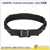 羅普 L223 Lowepro ProTactic Utility Belt 專業旅行者多功能腰帶 適用 29-40腰圍 公司貨