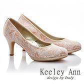 ★2015秋冬★Keeley Ann 浪漫新娘~亮鑽玫瑰真皮軟墊舒適高跟鞋(淺粉色)