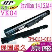 HP 電池(原廠)-惠普 242G1, Pavilion TPN-Q114,TPN-Q115,TPN-Q116 TPN-Q113,14-B023TX 14-B031TX,14-B025AU,VK04
